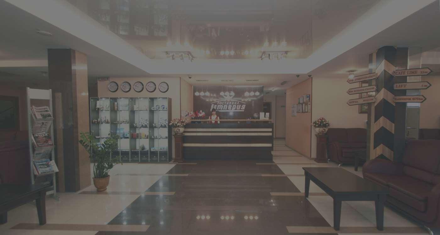 Гостиниц