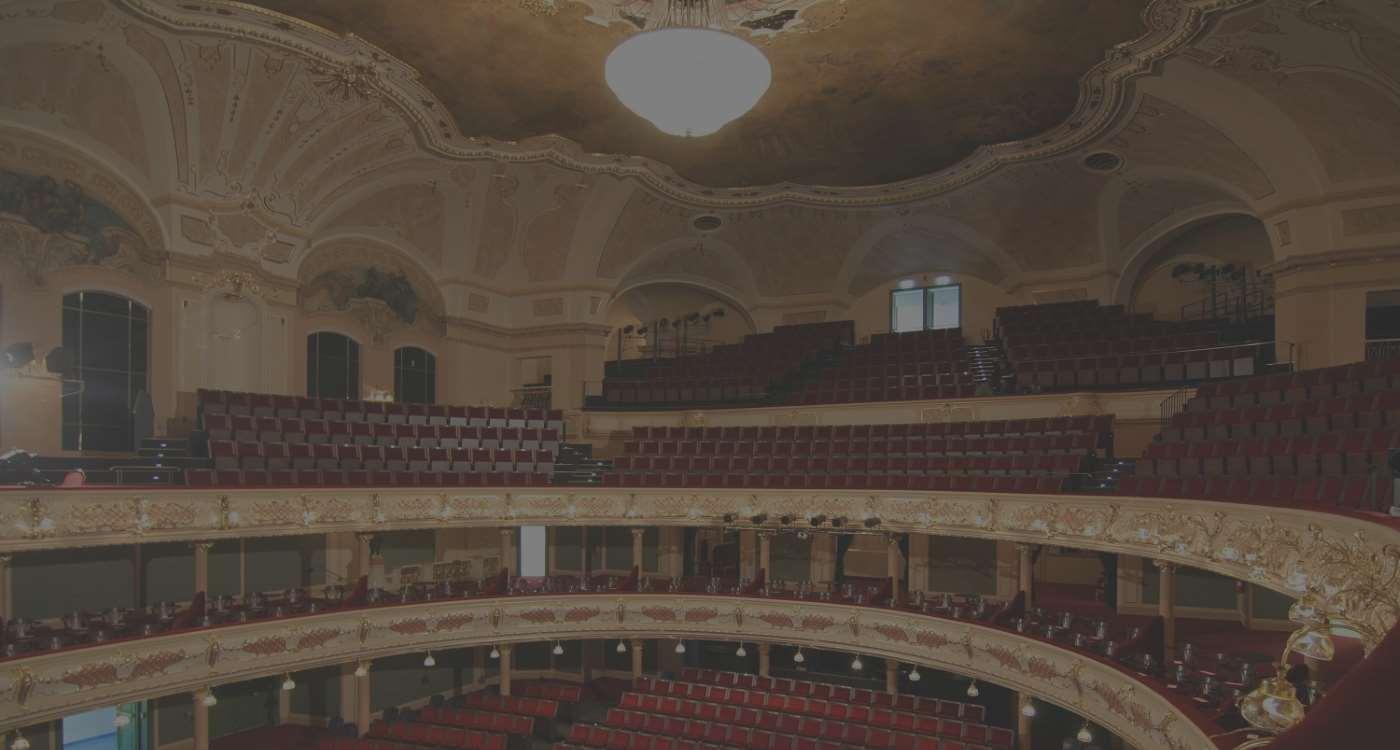 Театров