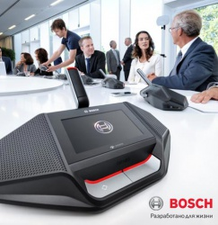 Dicentis Bosch