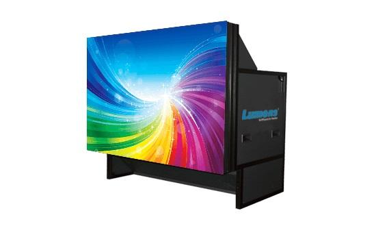 Видеокуб 60″ LMX60-60L7