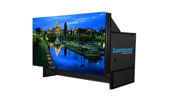 Видеокуб 50″ LMX60-50L9