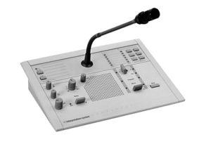 6-канальная панель переводчика с громкоговорителем LBB 3222/04
